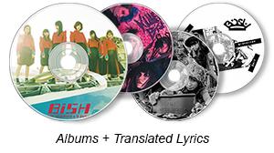 albums2c