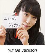 Yui Ga Jackson1