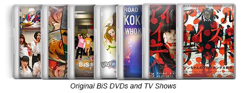 DVDsTV2