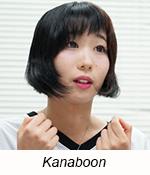 KANABOON