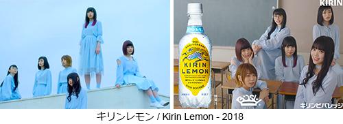 Kirin Lemon.png