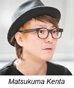 Matsukuma Kenta 2a