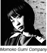 Momoko 1