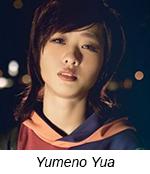 Yumeno Yua 3