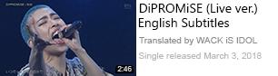 dipromise