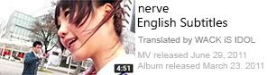 nerve1.png