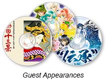 guest`