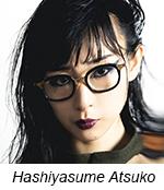 Atsuko 3
