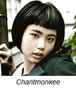 Chant2.png