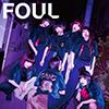 GP - FOUL