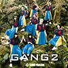 GP - GANG 2