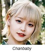 chanbaby